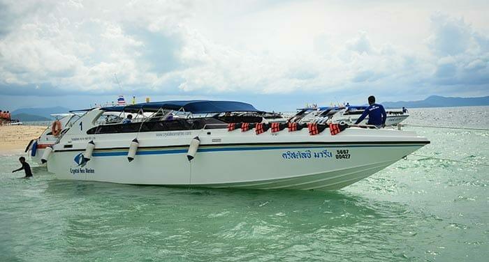 クラビのスピードボート