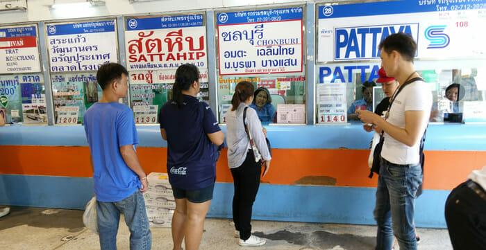 タイのバス旅行の乗車券を購入する場所