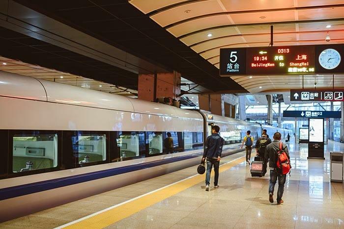 북경에서 상해 기차로 이동