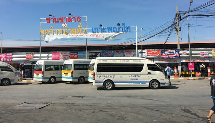 방콕에서 아유타야 미니 밴으로 이동
