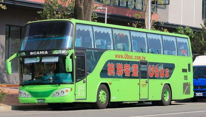 타이베이에서 타이중 버스로 이동