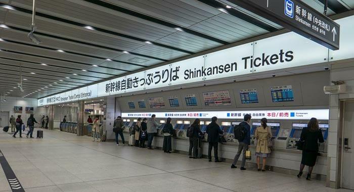 Где купить билет на поезд в Японии