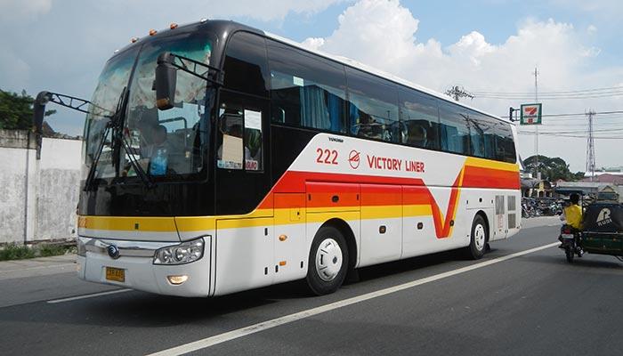 バスでマニラからサンバレスまで