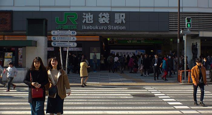 나고야에서 도쿄 버스로 이동