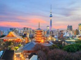 나고야에서 도쿄