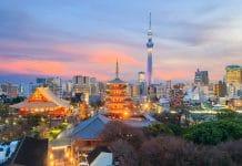 Из Нагои в Токио