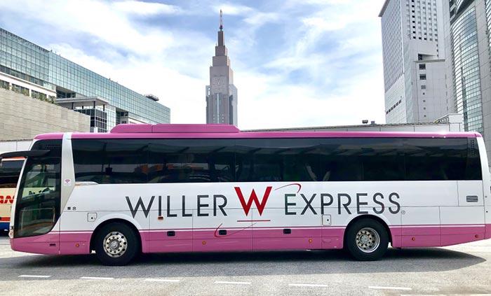Из Осаки в Нагою на автобусе