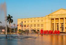 Из Манилы в Баколод