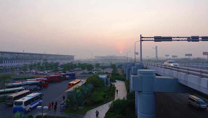 Международный аэропорт Нойбай