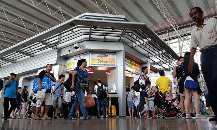 싱가포르에서 말라카 기차로 이동
