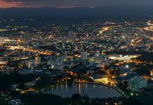 Из Бангкока в Хатъяй