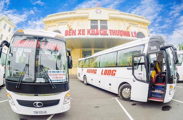 다낭에서 하노이 버스로 이동