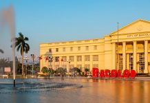 마닐라에서 바콜로드