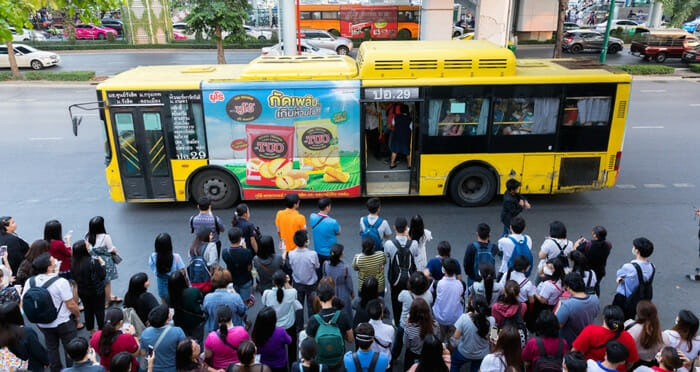 태국 공공 버스 서비스