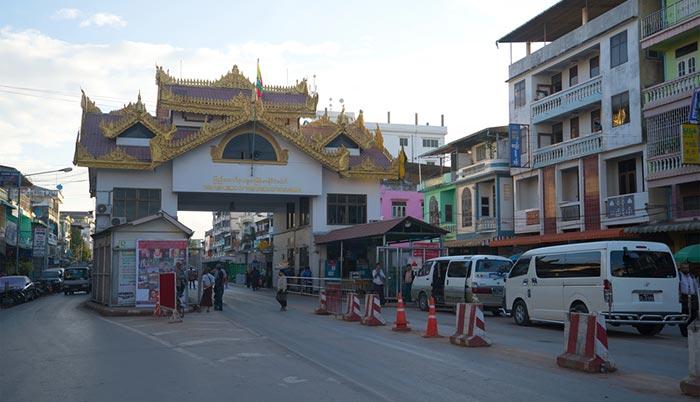 방콕에서 양곤으로 가는 방법