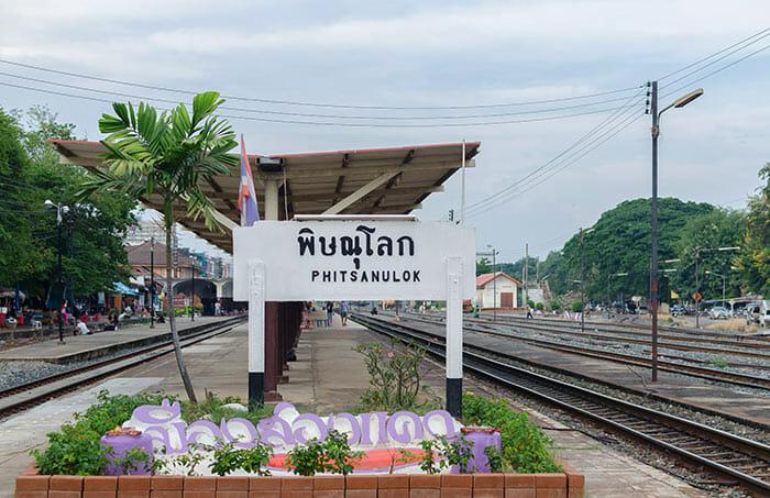 방콕에서 수코타이 기차로 이동