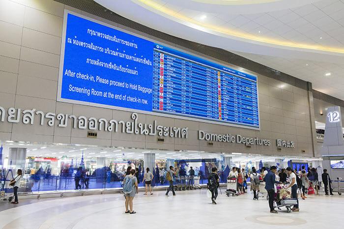 방콕에서 우돈타니 비행기로 이동